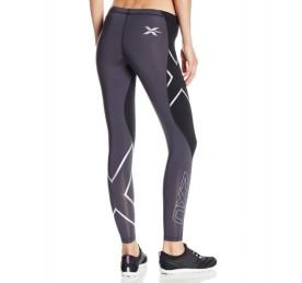 2xu-women-s-elite-compression-tights-kaangekngradklaamenuue-khaayaaw-a7414-600x600